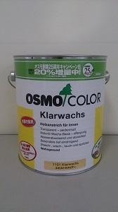 オスモカラー OSMO #1101エキストラクリアー 3L