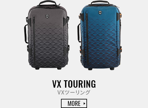 VX TOURING VXツーリング