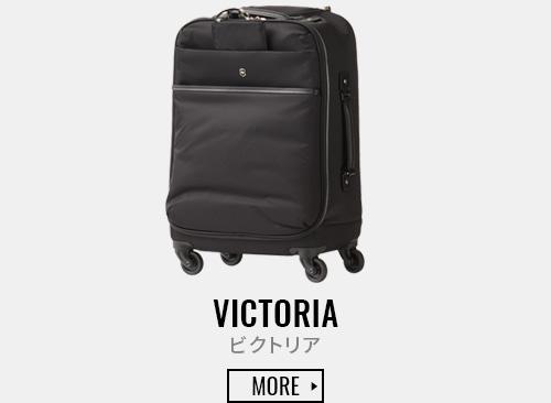 VICTORIA ビクトリア