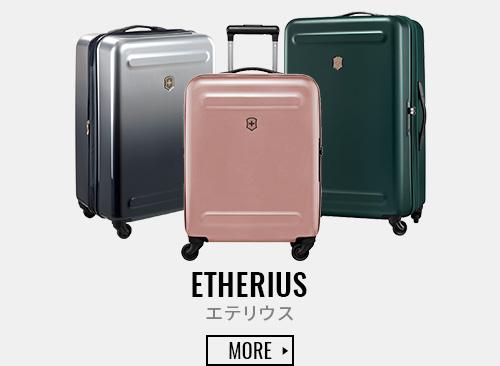 ETERIUS エテリウス