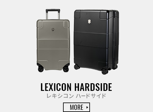 LEXICON HARDSIDE レキシコン ハードサイド