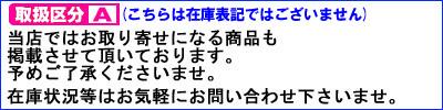 asouko.jpg