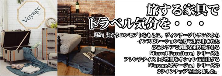 SHIRAI/白井産業 組立家具シリーズ!