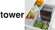 1合分別冷蔵庫用米びつtower/タワー