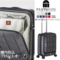 A.L.I PTS-5005K スーツケース