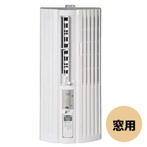 ≪窓用エアコン≫取付工事8,000円〜