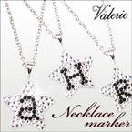 VALERIE スワロネックレスマーカー/星