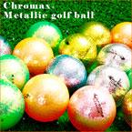 クロマックスゴルフボール