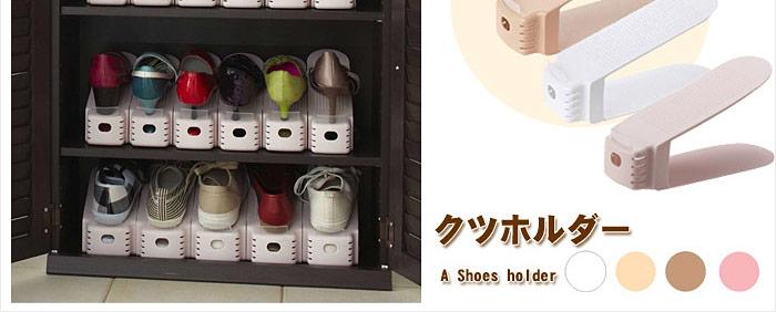 靴収納 くつホルダー 全3色3タイプ ( シューズラック 省スペース 下駄箱 靴ホルダー 靴箱 セット )【クーポン利用で10%OFF】 靴収納  くつホルダー 全3色3タイプ