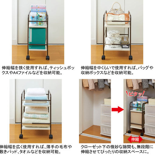 伸缩式机架窃密的衣柜组织架