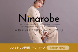 Ninarobe