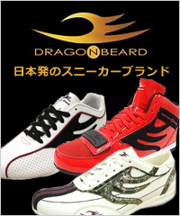 DRAGON BEARD