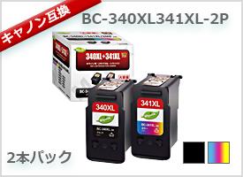 BC-340XL341XL-2P.jpg