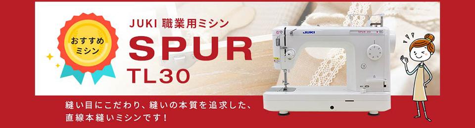 SPUR TL30