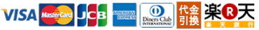 VISA MasterCard JCB American Express DinersClub 代金引換 楽天バンク決済