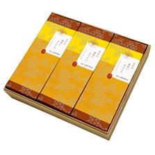 幸せ3倍♪カステラセット(木箱)