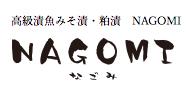 nagomi カネシン