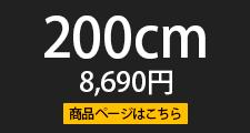 WRS-200A