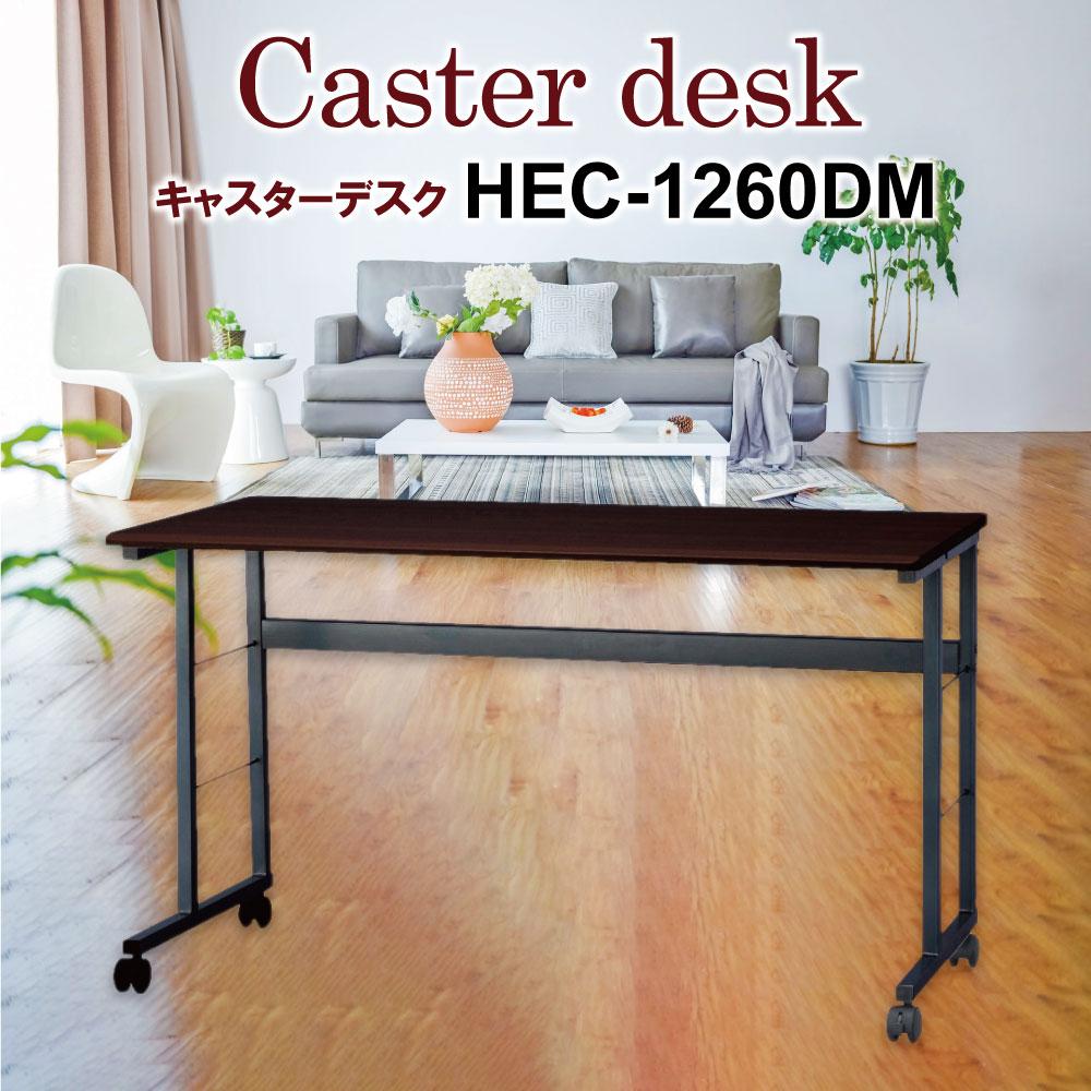 HEC-1260DM