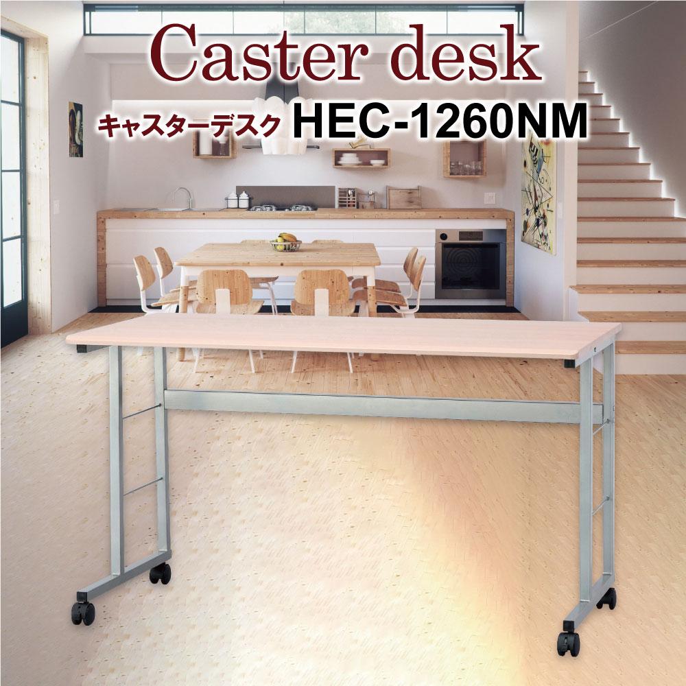 HEC-1260NM