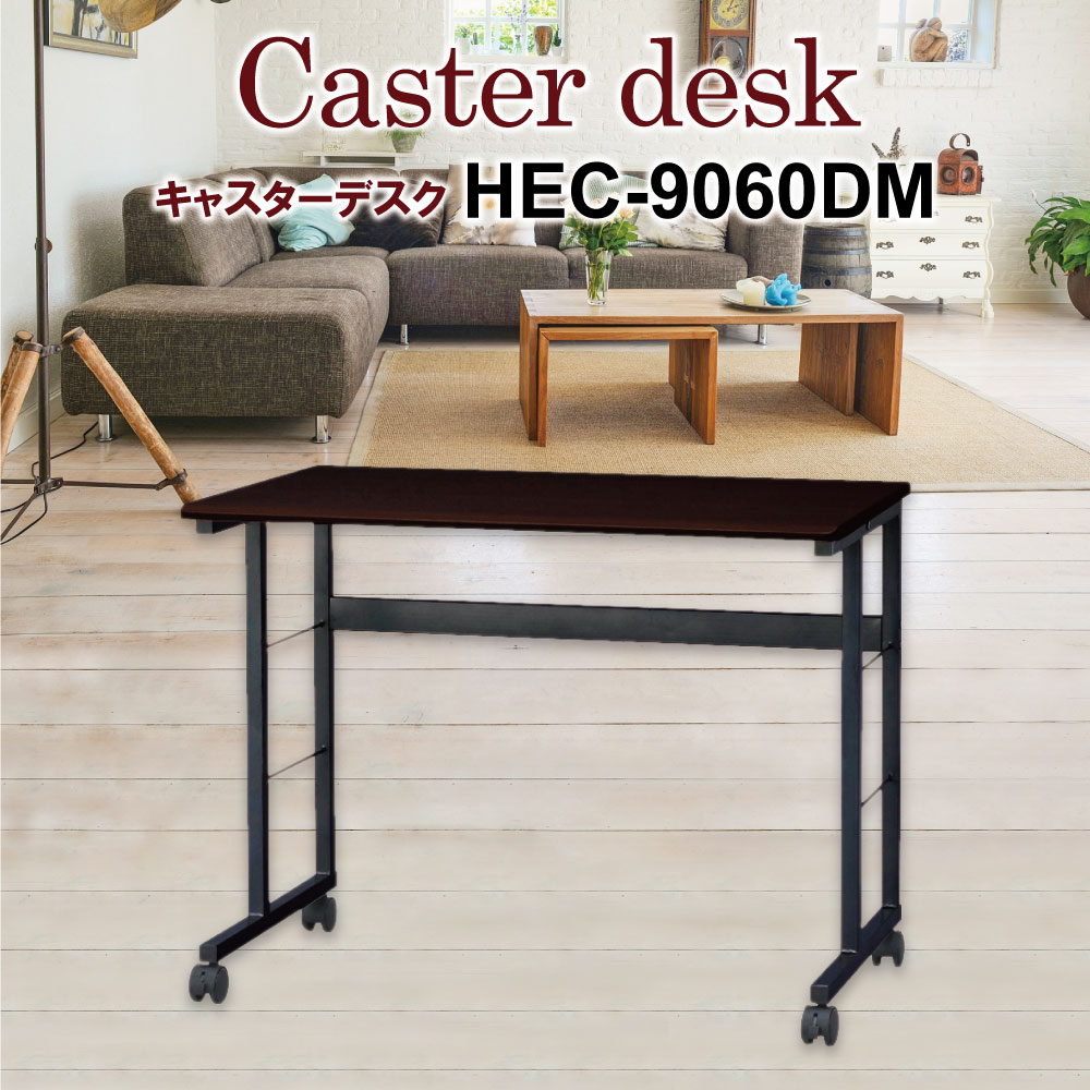 HEC-9060DM.jpg