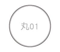 円タイプ01
