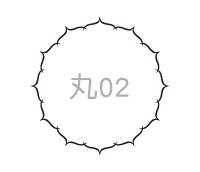 円タイプ02
