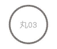 円タイプ03