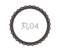円タイプ04