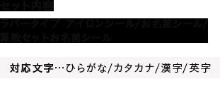 送料無料¥926