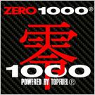 零1000