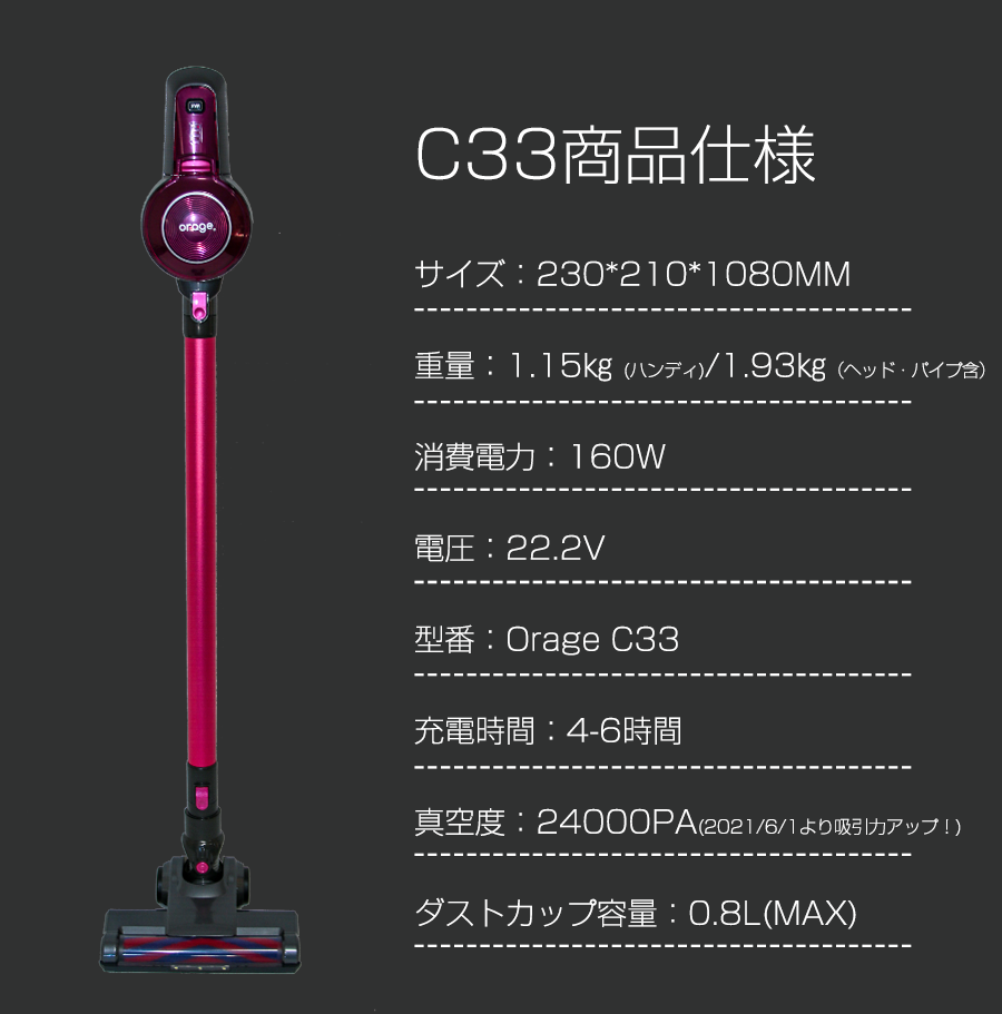 cleaner-cordless-c33掃除機 Amazon、楽天市場、Yahoo!ショッピング