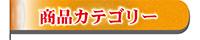 九州名産品なるネットレフトナビタイトル