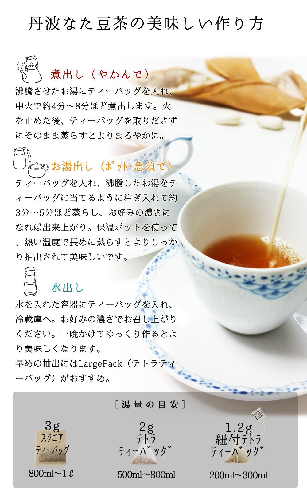 な た 豆 茶 効能 なた豆茶の効果・効能・副作用|選び方のコツとおすすめの飲み方まと...