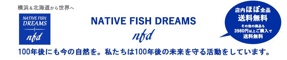 native Fish Dreams 楽天市場店:100年後にも今の自然を。ネイティブを求めるアングラーの釣り用品