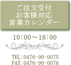 マヌカハニーとプリザーブドフラワーと花のナチュラルアースカレンダー