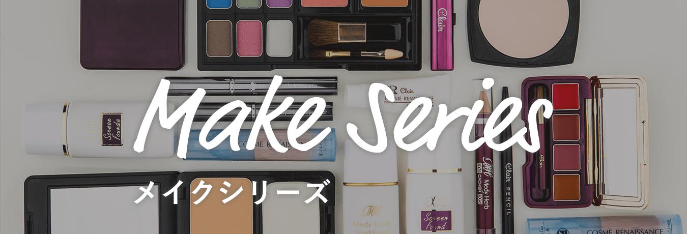 Make sevies