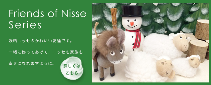 Friends of Nisse Series