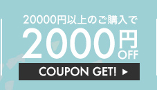 malti coupon