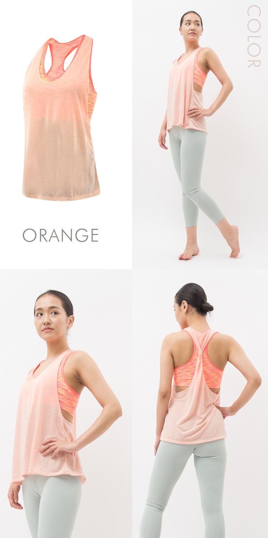 カラーバリエーション オレンジ