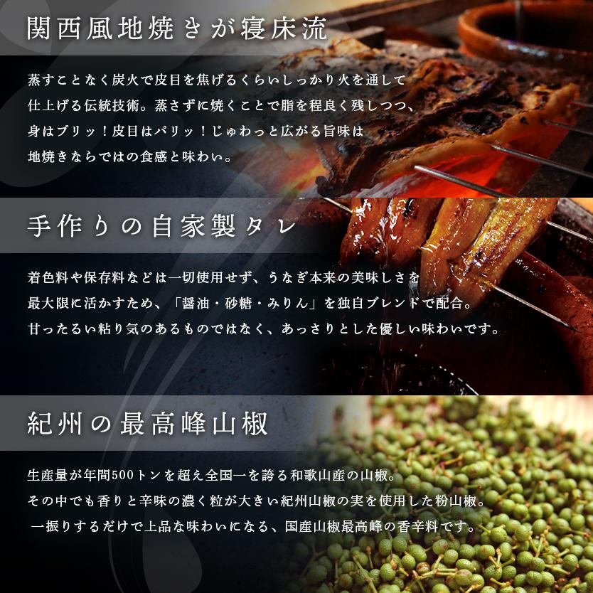関西風地焼きが寝床流。手作りの自家製タレ。紀州の最高峰山椒
