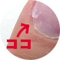 ジェルネイル〜リフティング(浮き)部分のお直し〜やり方
