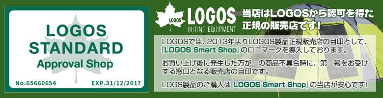 LOGOS Smart Shop