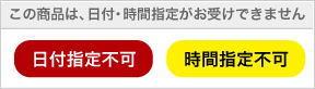 forwarder_9.jpg