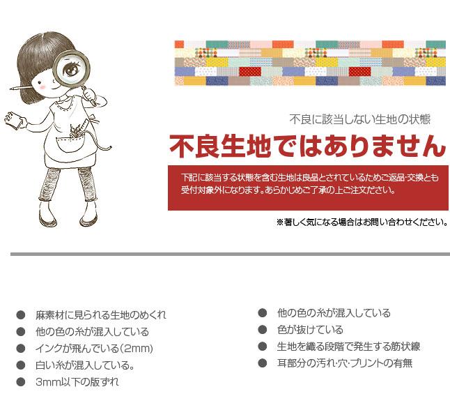 楽天入店記念イベント