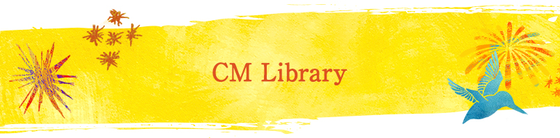 CM Library