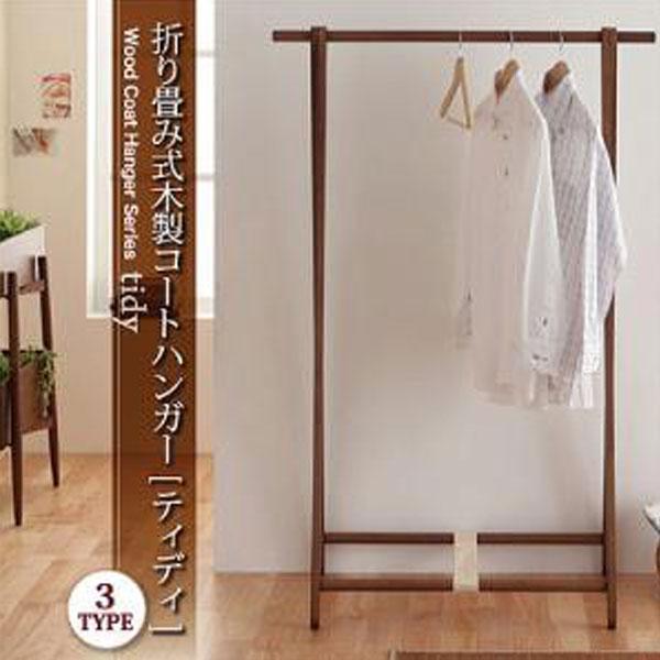 ムジルシリョウヒン(MUJI (無印良品))の廃番商品!