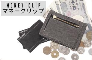 虎毛皮の財布
