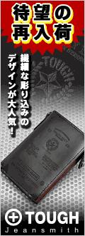 TOUGH メンズ財布