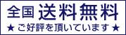 lagasha ラガシャ | All over Japan free shipping